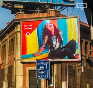 Vodafone launches teaser campaign for Latifa's new album