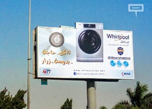 MTI Holding launches OOH campaign for Whirlpool home appliances