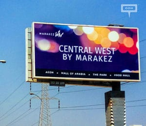 "Marakez repeats teaser launch for new project ""Central West"""