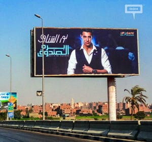 Up2Date announces the release of Nour's new album