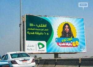Etisalat promotes call tones and free minutes with new OOH campaign