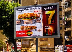 Gangsters and sandwiches in latest Cook Door's outdoor campaign