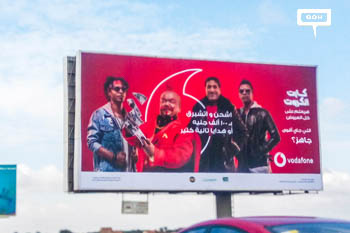 "Vodafone offers prizes with ""Kart El Korot"""