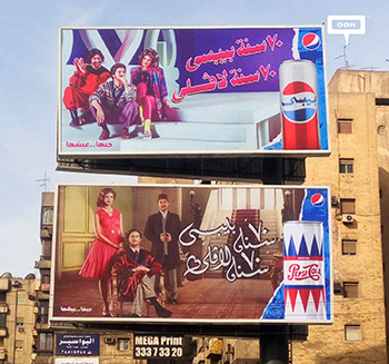 Pepsi celebrates 70 years in Egypt