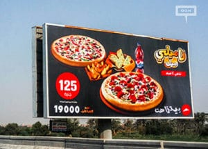 "Pizza Hut launches new outdoor campaign for the ""Family Meal"""