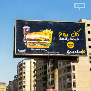 "New outdoor campaign from Hardee's offers ""amazing value"""