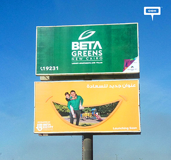 Beta Egypt launches Beta Greens in New Cairo