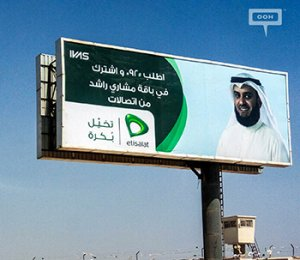 Subscribe to Sheikh Mishary Rashid's prayers and anasheed with Etisalat