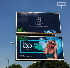 Maxim promotes Bo projects on the North Coast