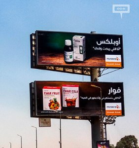 Pharco hits the billboards with cures for varied ailments