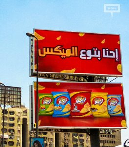 Zeego launches their first OOH campaign for 2017