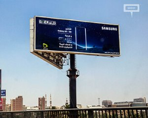 Etisalat & Samsung join forces for new outdoor campaign