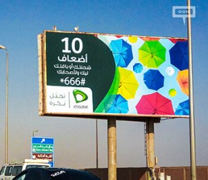 Etisalat celebrates 10 years in Egypt