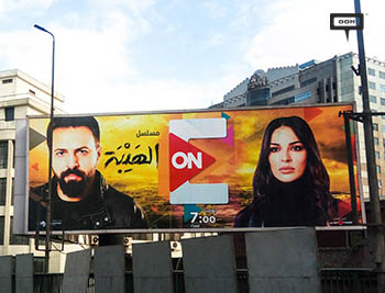 More shows from ON E in new OOH campaign