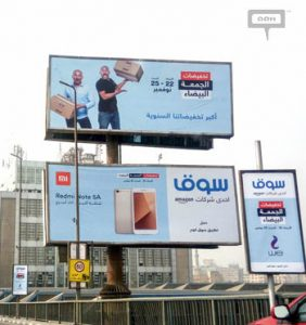 """Souq.com launches """"White Friday"""" offers"""