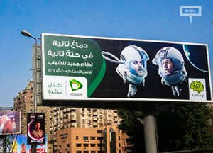 Etisalat Misr targets young audiences in their new OOH campaign