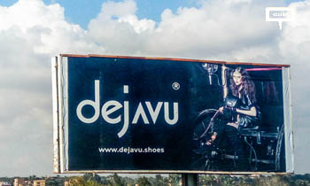 Dejavu strengthens presence on the roads