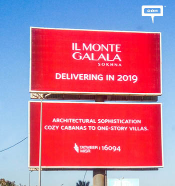 New messaging in the outdoor campaign of Il Monte Galala