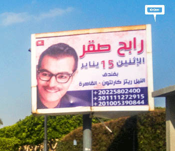 Rabeh Saqer comes back to sing in Cairo