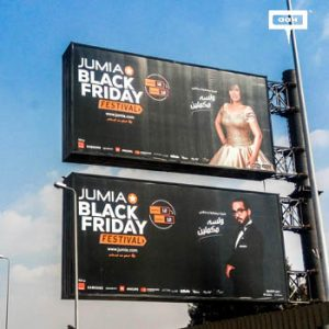 "Jumia launches ""Black Friday Festival"""