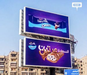 Dairy Milk comes back to the billboards with Oreo