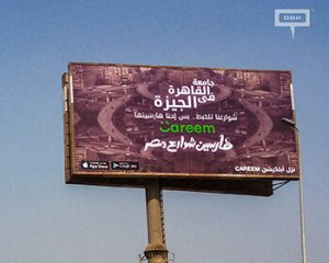 Careem knows Egyptian streets very well!