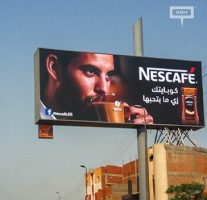New OOH campaign from NESCAFÉ