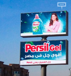 Henkel's Persil shows off the Gel
