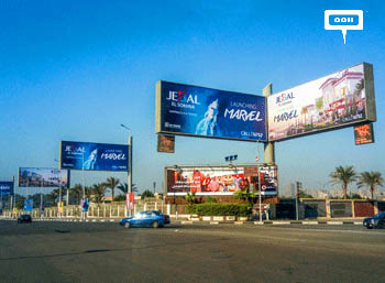 Sky Bridge evolves outdoor campaign for Marvel