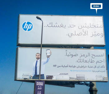 HP launches awareness outdoor campaign