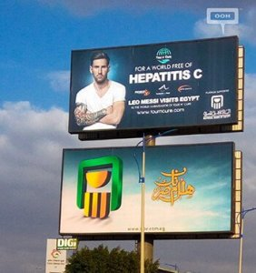 Messi's upcoming Tour n' Cure visit!