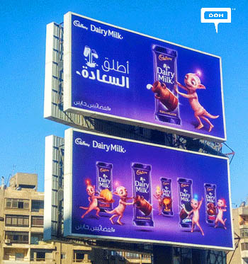 Dairy Milk brings the Aliens to Egypt