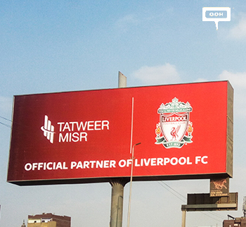 Tatweer Misr reveals teaser campaign and Liverpool FC partnership