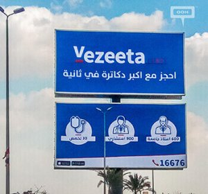 Vezeeta asserts initiative with OOH Campaign!