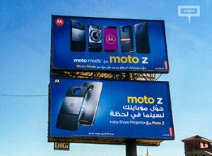 Motorola keeps the campaign going
