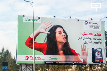 Total & Careem raise awareness about road safety