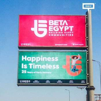 Beta Egypt expands OOH branding campaign