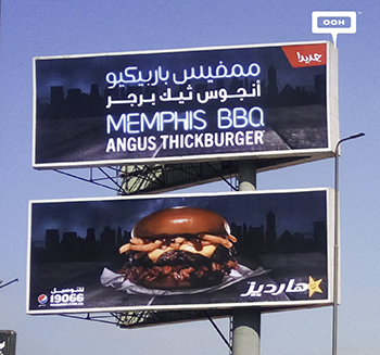 Hardee's presents the new Memphis BBQ Angus