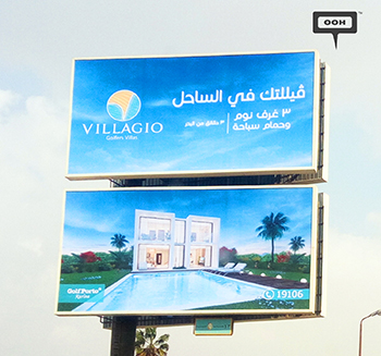 Amer Group upgrades outdoor media for Villagio
