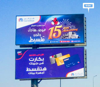 Carrefour celebrates 15 years in Egypt