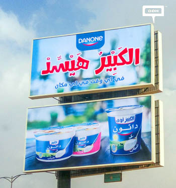 Danone goes big for the new year