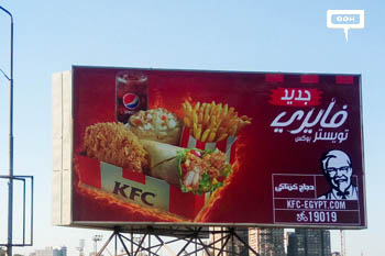 "KFC starts 2018 with the new ""Fiery Twister Box"""