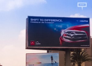 Branding OOH Campaign from Haima