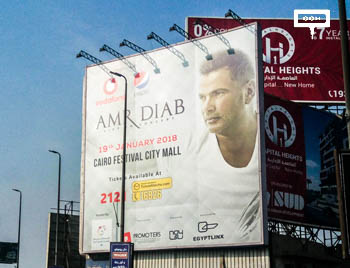 Pepsi and Vodafone welcome the new year with Amr Diab