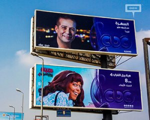 Abla Fahita co-stars CBC's new outdoor campaign
