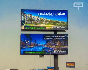 Stone Residence launches outdoor campaign