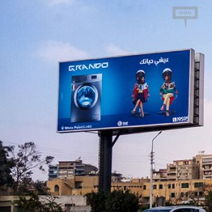 White Point new OOH campaign