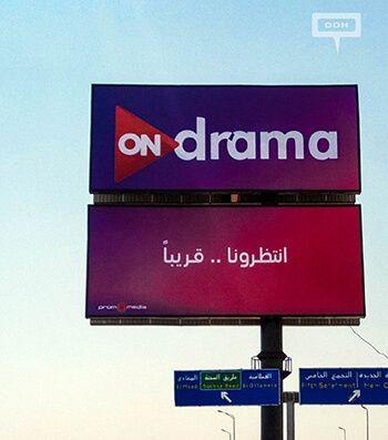 Stay tuned for upcoming release of new ON Drama channel