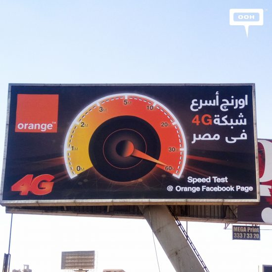 Orange reinforces promotion of 4G