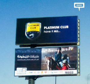 New OOH Campaign for Platinum Club
